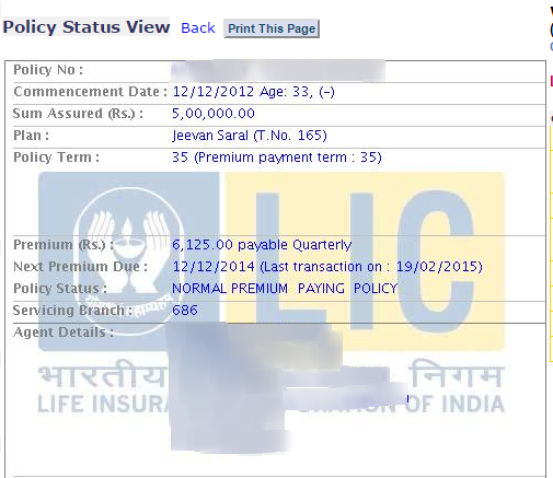 LIC policy status image