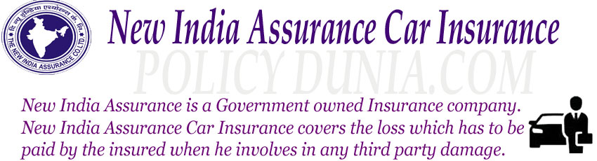 New India Assurance Car Insurance image