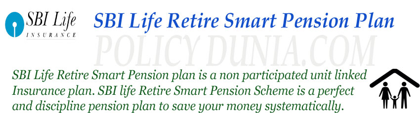 SBI Life Retire Smart Pension Plan image