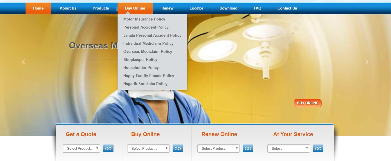 OICL Buy Online