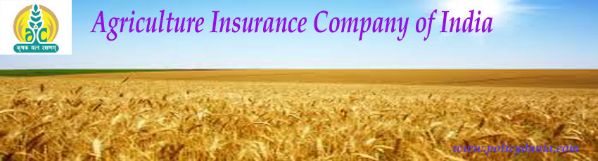 Agriculture Insurance company image