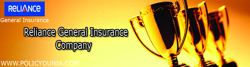 Reliance general insurance company image