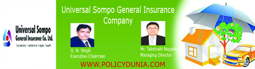 Universal sompo general insurance company image