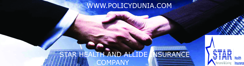 star health and allide insurance company image