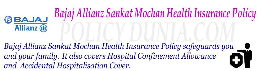 Bajaj Allianz Sankat Mochan Image