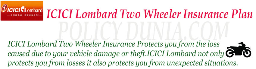ICICI Lombard Two Wheeler insurance policy image