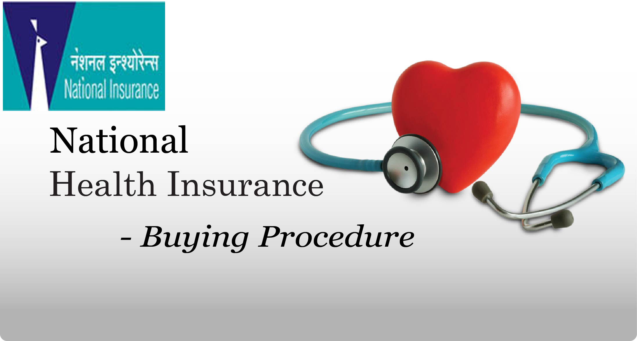 National Health Insurance Proposal Form Image
