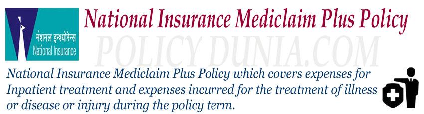 National Insurance Mediclaim Plus Image