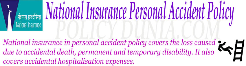 National Insurance Personal accident policy image