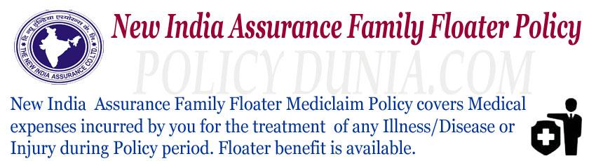 New India Assurance Family Floater Mediclaim Image