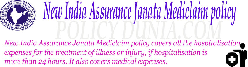 New India Assurance Janata Mediclaim policy image
