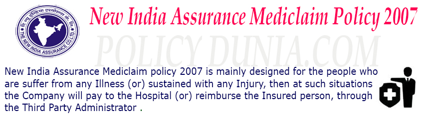 New India Assurance Mediclaim policy 2007 image