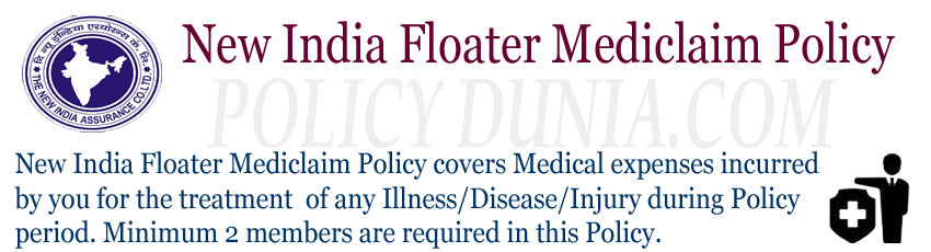 New India Floater Mediclaim Image