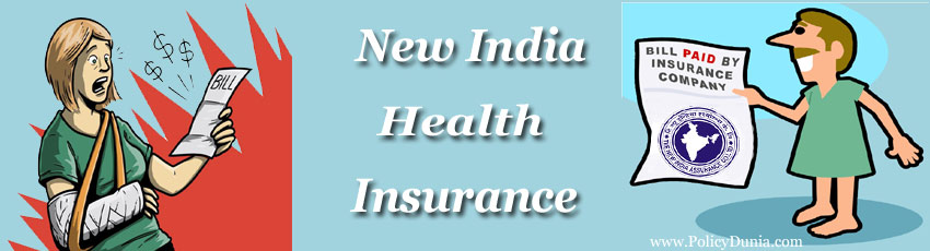 New India health insurance plans image