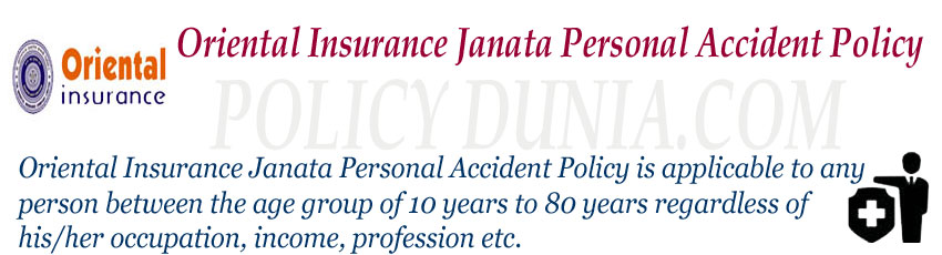 Oriental Insurance Janata Personal Accident Image