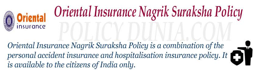 Oriental Insurance Nagrik Suraksha Image
