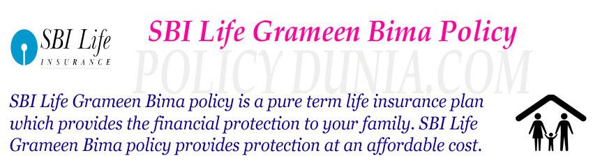 SBI Life Grameen Bima Policy image