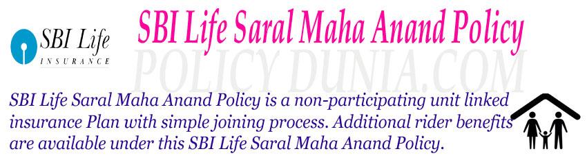 SBI Life Saral Maha Anand Policy Image