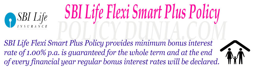 SBI Life Flexi Smart Plus Policy Image
