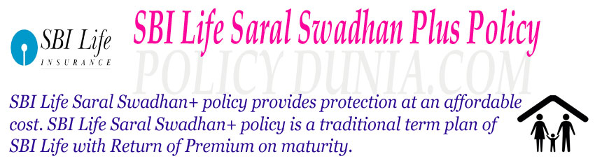 SBI Life Saral Swadhan Plus Policy Image