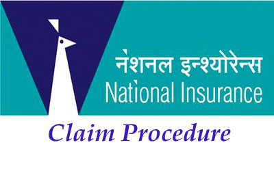 national-insurance-claim-procedure-image