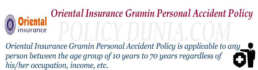 oriental insurance gramin personal accident image