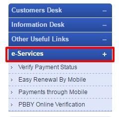 United India Insurance Renewal Online Steps | UIIC Online Renewal