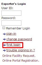 ECGC first login option