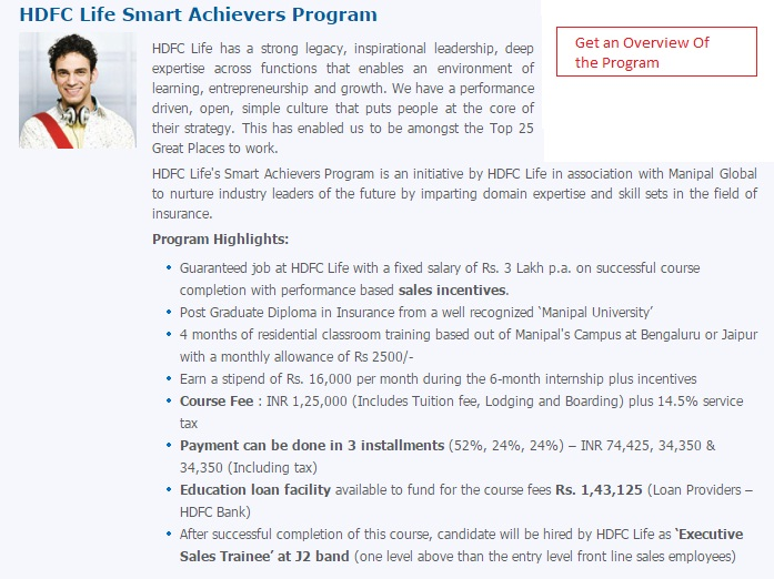 hdfc life insurance recruitment
