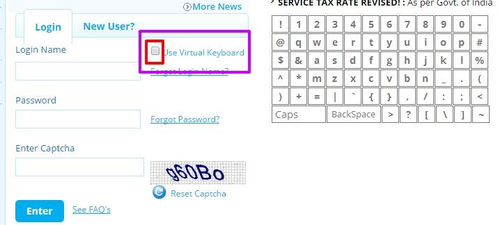 SBI Life Virtual Keyboard