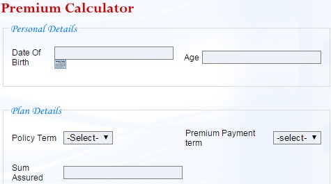 Shriram life insurance calculator