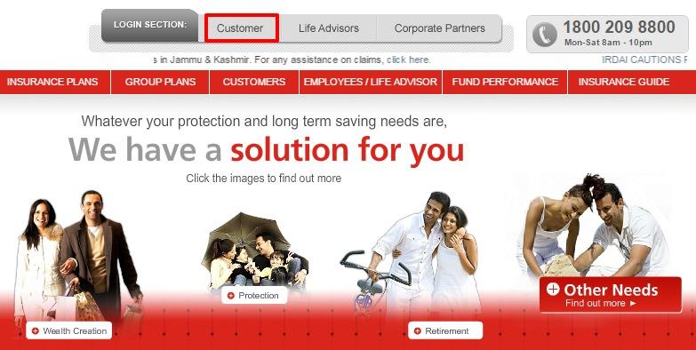 kotak life insurance customer option