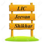 LIC Jeevan Shikhar Plan