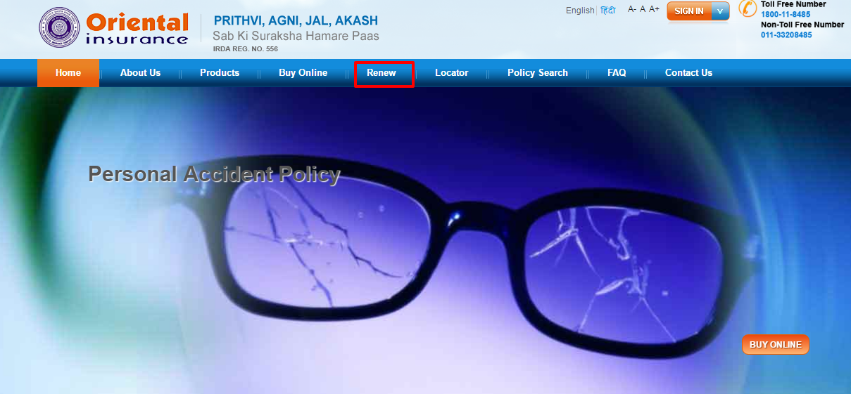 Oriental Insurance Renewal Page